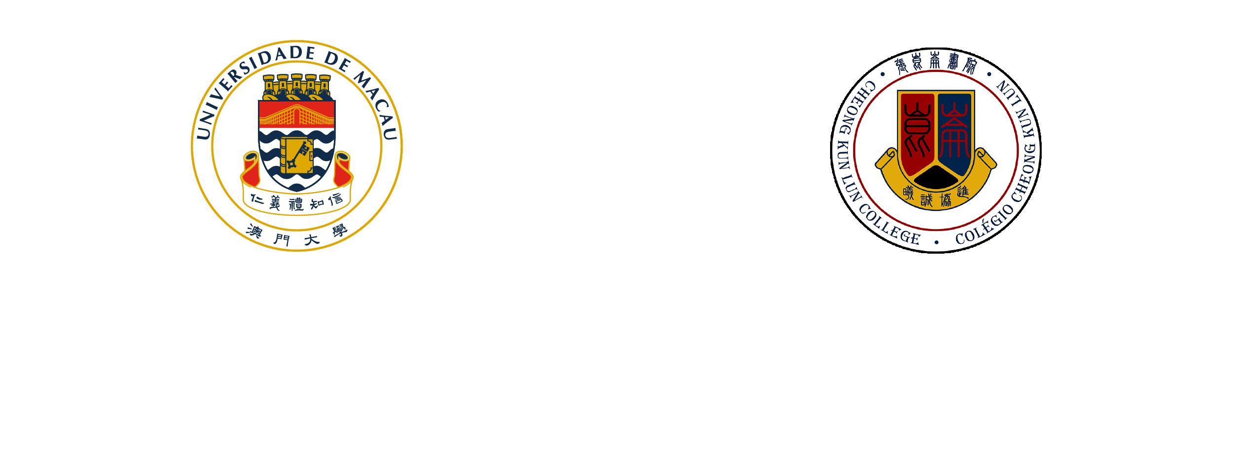Cheong Kun Lun College | University of Macau Logo